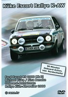 In Car Nurburgring Kuke Escort Rally DVD