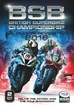British Superbike Championship Season Review 2016 ( 2 Disc) DVD