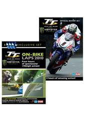 TT 2011 DVD Plus FREE TT 2010 On-Bike Collection (3 Disc) DVD
