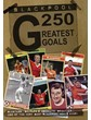 Blackpool FC - 250 Greatest Goals (DVD)