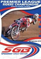 Speedway Great Britain 2015 British Final DVD