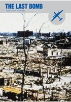 Last Bomb DVD