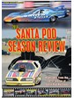 Santa Pod 2014 Season Review DVD
