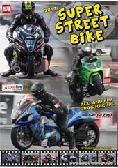 Super Street Bike 2017 DVD