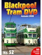 Blackpool Tram NO. 52 – Autumn 2008 DVD