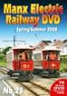 Manx Electric Railway NO. 25 – Spring/Summer 2008 DVD