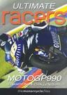 Ultimate Racers DVD