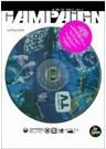 DVD Campaign