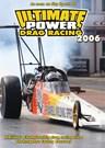 Ultimate Power Drag Racing 2006