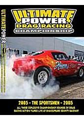 Ultimate Power Sportsman 2005