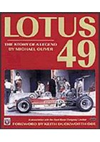Lotus 49 Gold Leaf Edition