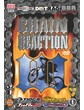 Chain Reaction 2 and 3 DVD