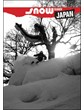 Snow Search Japan (PB)
