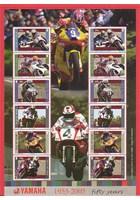 Yamaha Souvenir Sheet