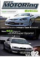 DVD New M3 Takes Onbest INTERNATIONALVOL2