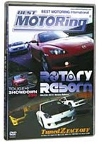 DVD Rotary Rebornbest Internationalvol 8