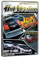 Hot version - JDM Racers DVD