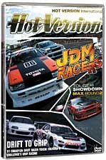Hot version - JDM Racers DVD