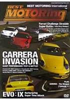 Carrera Invasion