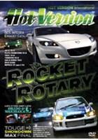 Rocket Rotary