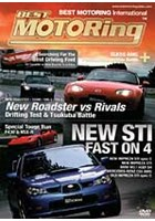 Best Motoring - New STI Fast on 4 DVD