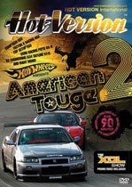 American Touge 2