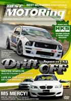 Japan VS US Drift Off